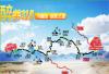 318川藏线11日游(拼车、包车、自驾任意选,成都-海螺沟-新都桥-稻城亚丁-林芝-羊湖-拉萨)